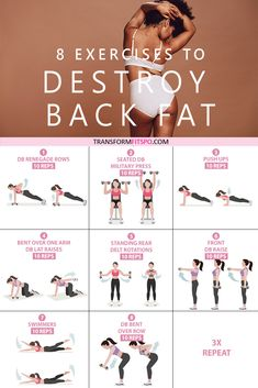 🏆8 Exercises to Get Rid of Lower Back Fat for Women