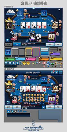 卡牌游戏——《德州扑克》(终于上线啦!!...