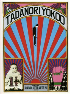 Tadanobu Yokoo