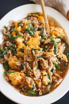Pork Recipes, Wine Recipes, Asian Recipes, Fun Cooking, Cooking Recipes, Daily Meals, Food Photo, Love Food, Main Dishes