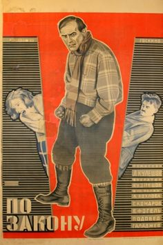 By the Law, 1926 - original vintage poster by Ruklevsky, Stenberg Brothers listed on AntikBar.co.uk