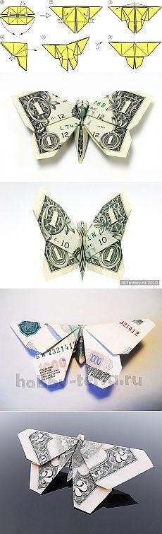 Фото схема оригами Бабочка  Оригами поделки из бумаги своими руками » Блог о фотографиях