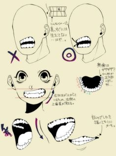 Anatomy Drawing Reference Drawing Tip Drawing Techniques, Drawing Tips, Drawing Sketches, Art Drawings, Drawing Reference Poses, Anatomy Reference, Anatomy Drawing, Manga Drawing, Anime Mouth Drawing