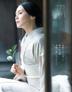 kou shibasaki yukata pinterest