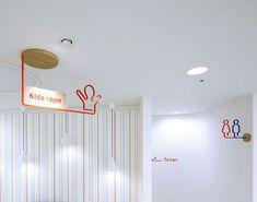 Kawagoe_Blood_Donation_Room_6D_07