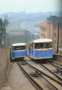 菜园坝到两路口的缆车 Cable Car | Caiyuanba-Lianglukou | Chongqing | 80s