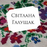 Gallery.ru / Фото #22 - Вишиваємо разом. - svetik67