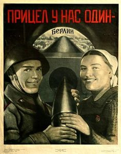 """""""We have one aim – Berlin."""" Soviet poster"""