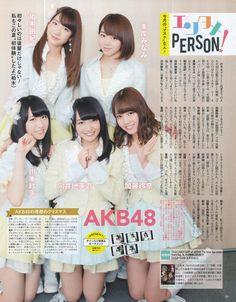 Kashiwagi Yuki (柏木由紀) ; Minegishi Minami (峯岸みなみ) ; Kawamoto Saya (川本紗矢) ; Mukaichi Mion (向井地美音) ; Kato Rena (加藤玲奈) #AKB48 #japan #Akihabara #idols