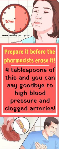 The best way to get rid of infections, colds or some cardiovascular problems is to prepare a mixture made of three ingredients which will solve your health problems in a very effective way.