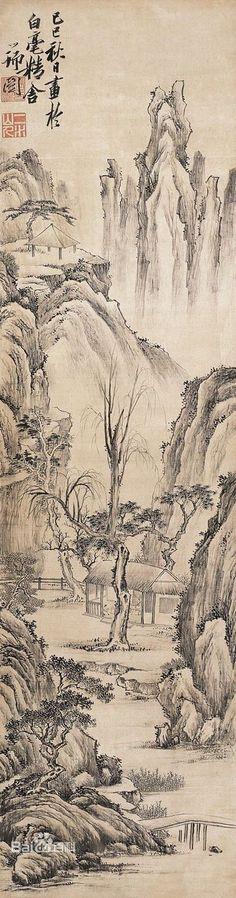 Zhang Ruitu(张瑞图)