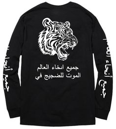 Image of ARABIC LONG SLEEVE (BLACK)