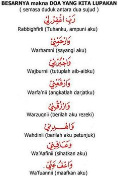 Very meaningful doa we always forget. Hijrah Islam, Doa Islam, Learn Quran, Learn Islam, Islamic Prayer, Islamic Teachings, Reminder Quotes, Self Reminder, Islamic Inspirational Quotes