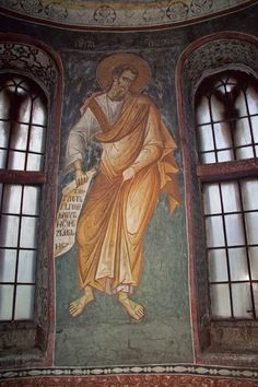 The Visoki Dečani monastery, Kosovo, c. Fresco, Church Interior, Byzantine Icons, Saints, Culture, Painting, Interiors, Greece, Old Testament
