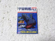 Uchu Senkan (Space Battleship) FILE Anime Ver. Art Collection Book Japan -133