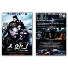 The Sweeney Movie Poster 2012 Ray Winstone, Ben Drew, Hayley Atwell, Allen Leech