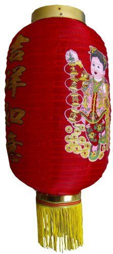 """Oriental Red Paper Lantern with Tassles and Chinese Calligraphy by Asian Express Imports. $18.99. Expander frame: it is an extra wired framing to sustain the shape of the lantern. Chinese Characters signify wishing you make forune and good luck. measurement: 8 """" diameter x 18"""" long (with tassels). Material: Rice paper with wire framing.. With Tassels in gold color. with two fortune babies. Chinese Characters signify wishing you make forune and good luck. In China, red paper is ..."""
