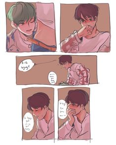 Yoonkook. The pressure is real. OoO