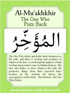 The 99 Countdown-- Day 76: Al Mu'akhkhir. Follow on Facebook: http://on.fb.me/O4NQE7 --or-- http://on.fb.me/1hZhhCF