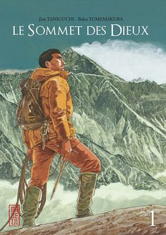 Blue Books, Books To Read, Reading Books, Baseball Cards, Illustration, Movie Posters, Fictional Characters, Everest, Altitude