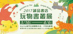 Sale Banner, Web Banner, Banners Music, Dm Poster, Facebook Banner, Brochure Layout, Japanese Graphic Design, Japan Design, Word Design