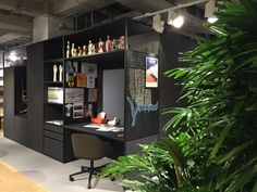 Vitra NeoCon showroom design. KADO re-purposed for enclosed storage and workplace
