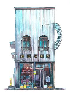 """The second piece from my ongoing """"Tokyo Storefronts"""" watercolour illustration series. This time, to make some contrast with the previous really colourful meat shop I chose a little bit more industrial building. It is the (former) TSURUYA tailors in Jinbōchō district now a cute antiques and variety shop. The top round sign - a trademark of this shop was unfortunately already taken down when I got there to take some photos so I had to add it using some old photos I found in the Internet. On…"""