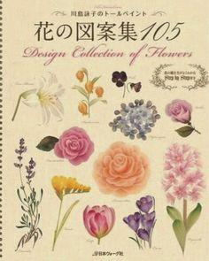 Flower paint    Eiko Kawashima: おかげさまで再版です
