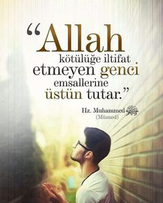 Muhammed Sav, Hadith, Islamic Quotes, My Life, Believe, Deen, Words, Texts, Messages