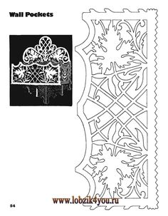 Художественное выпиливание .:. Classic Fretwork Scroll Saw Patterns (Sterling 1991 год)_55