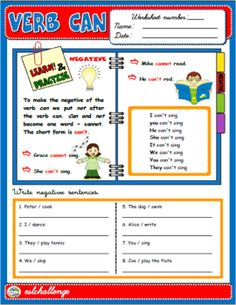 verb can worksheets Adjective Worksheet, Verb Worksheets, Alphabet Worksheets, Verbo Can, Can Verb, Color Flashcards, Weather Worksheets, Job Pictures, Class Displays