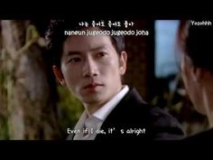 ▶ (Secret Love OST)-Goo Ja Myung - That Person (그 사람) FMV [ENGSUB + Romanization + Hangul] - YouTube