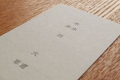 DM/CARD   OBANA DAISUKE