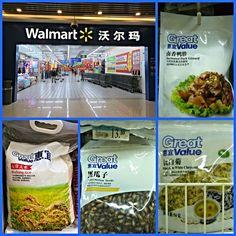 Life in China: A Picture A Day - April 12, 2016 - Walmart, Dalingshan, China  - My Own Chinese Brocade Blog Songshan Lake, Dongguan, Guangdong, China
