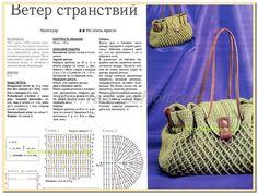СУМКА ЦВЕТА ХАКИ,вязание, вязание крючком,схемы вязания,схемы вязания крючком, вязание крючком схемы,вязание для женщин крючком