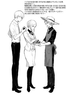 Haise with his 'mother' and 'father' | Tokyo Ghoul: RE
