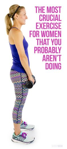 We bet you didn't know how crucial this exercise is #skinnymom #fitness