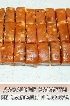 Candy Recipes, Bakery, Deserts, Good Food, Food And Drink, Cooking, Hot, Ethnic Recipes, Kitchens