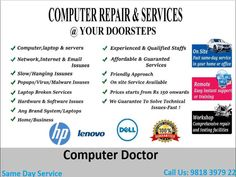 Computer Dr. is one of the top laptop repairing and service provider company in Gurugram or Gurgaon at most reasonable prices at your home or office at very flat prices. Visit our site to get more information.