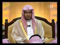قصة الخضرمع موسى (3 أجزاء كاملة) - الشيخ صالح المغامس
