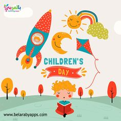 Happy Children Day Easy Drawing For Kids ⋆ BelarabyApps Happy Children's Day, Happy Kids, Easy Drawings For Kids, Drawing For Kids, Children's Day Message, Valentines Day Card Templates, Valentine's Day Poster, Kids Poster, Kids Background