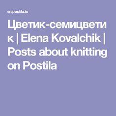 Цветик-семицветик | Elena Kovalchik | Posts about knitting on Postila