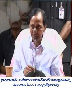 """Telangana Govt. never tapped anyone's phone"", Says KCR. Also said, media collected the conversations from various resources and telecasted. and demanded few queries that, Why do they never filed about tapping earlier if it is, How c"