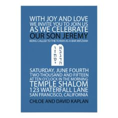 Bar Mitzvah Invitation Jeremy Modern Torah Blue today price drop and special promotion. Get The best buyReview          Bar Mitzvah Invitation Jeremy Modern Torah Blue Review on the This website by click the button below...