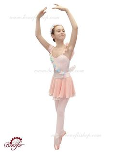 Cupid - P0311   Dancewear by Patricia