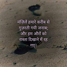 1706 Best Hindi Quotes Images Hindi Quotes Quotes Manager Quotes