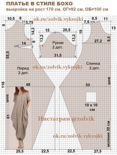Sensational Tips Sewing Pattern Ideas. Brilliantly Tips Sewing Pattern Ideas. Sewing Dress, Dress Sewing Patterns, Diy Dress, Sewing Patterns Free, Sewing Clothes, Sewing Tutorials, Clothing Patterns, Pattern Dress, Fashion Sewing