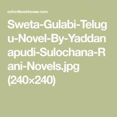 Free Novels, Novels To Read, Telugu, Math, Reading, Books, Libros, Math Resources, Book