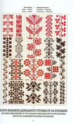 Ukrainian and Romanian embroidery of Bukovyna-Bucovina Cross Stitch Borders, Cross Stitch Charts, Cross Stitch Designs, Cross Stitching, Cross Stitch Patterns, Embroidery Motifs, Cross Stitch Embroidery, Embroidery Designs, Knitting Charts