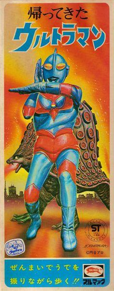 bear1na: ウルトラマンジャック - 帰ってきたウルトラマン (Ultraman Jack) - artist?